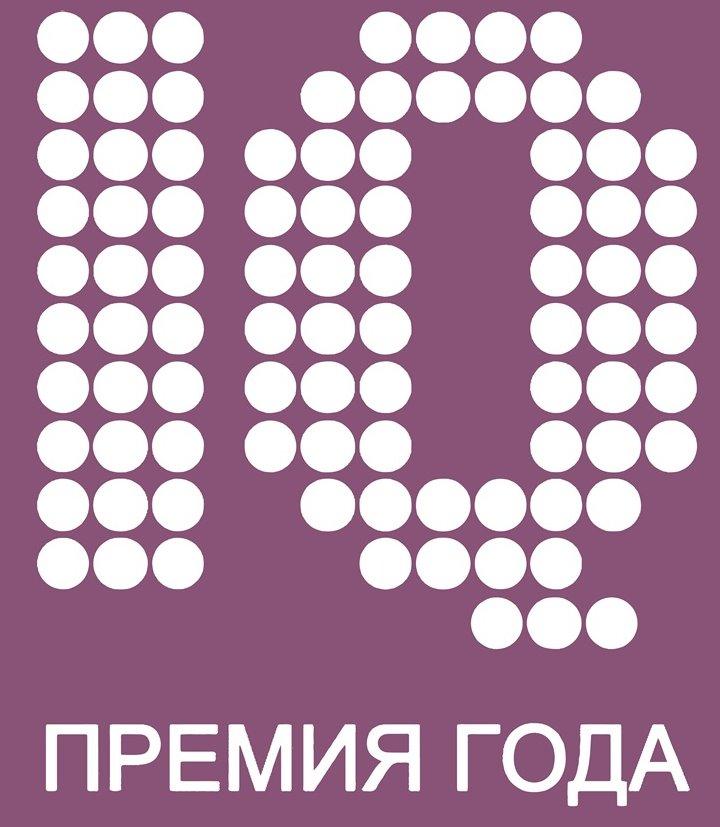 FON-nuzhnyy