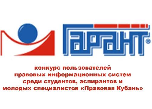logo250917